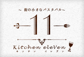 Kitchen11